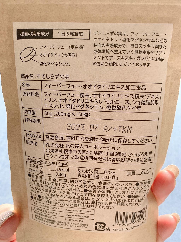 ショ 糖 脂肪酸 エステル