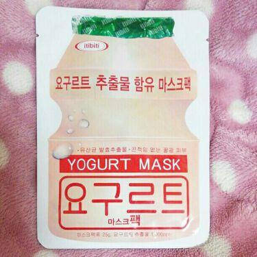 フェイスマスク ルルルン(バランスうるおいタイプ)/ルルルン/シートマスク・パックを使ったクチコミのサムネイル(1枚目)
