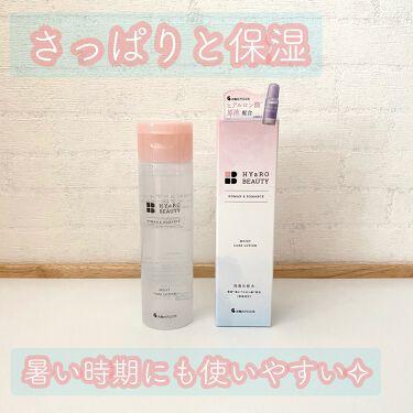 ヒアロビューティー モイストケアローション/太陽のアロエ社/化粧水を使ったクチコミ(1枚目)