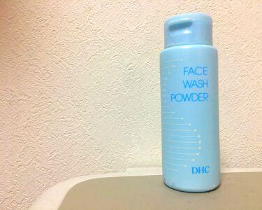 薬用洗顔パウダー/DHC/洗顔パウダーを使ったクチコミ(1枚目)