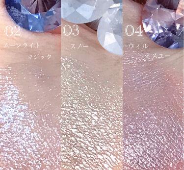 クリスタルブルーム ジェリービジュー/JILL STUART/ジェル・クリームアイシャドウを使ったクチコミ(3枚目)