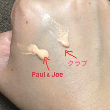 プロテクティング ファンデーション プライマー S/PAUL & JOE BEAUTE/化粧下地を使ったクチコミ(1枚目)