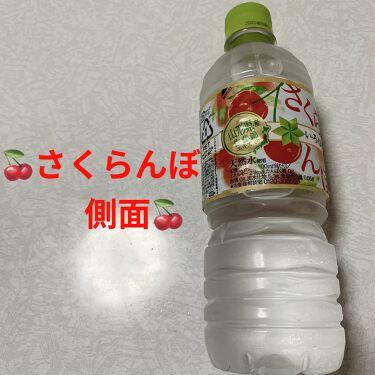 いろはす天然水/日本コカ・コーラ/ドリンクを使ったクチコミ(6枚目)