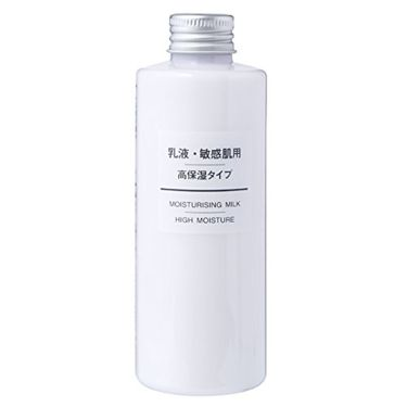 LIPSベストコスメ2018カテゴリ賞 乳液部門 第5位 無印良品 乳液・敏感肌用・高保湿タイプ