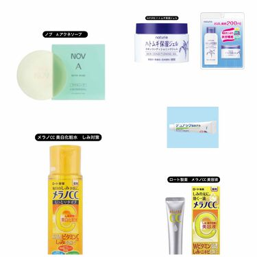 A アクネソープ/NOV/洗顔石鹸を使ったクチコミ(4枚目)