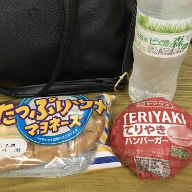 ゆーぽん【LIPS agm】 on LIPS 「雑談🤡(お昼ご飯)今から昼休憩です!今日は、こちらを食べます😊..」(1枚目)