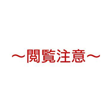 スムーズスキンbare/その他/ボディケア美容家電を使ったクチコミ(1枚目)