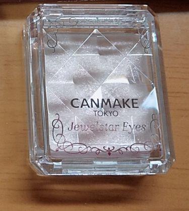 ジュエルスターアイズ/CANMAKE/ジェル・クリームアイシャドウを使ったクチコミ(1枚目)