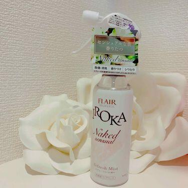 IROKA 衣類のリフレッシュミスト ネイキッドセンシュアル エアリーリリーの香り/フレア フレグランス/ファブリックミストを使ったクチコミ(2枚目)