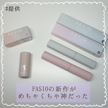 パーマネントカール マスカラ F(ボリューム)/FASIO/マスカラを使ったクチコミ(1枚目)