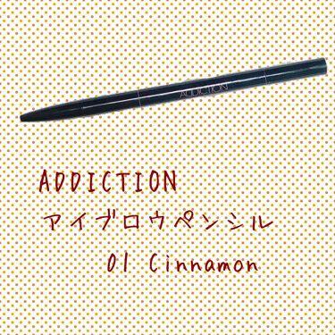 アイブロウ ペンシル/ADDICTION/アイブロウペンシルを使ったクチコミ(1枚目)