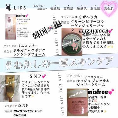 ヴォルカニックポア クレンジングフォーム/innisfree/洗顔フォームを使ったクチコミ(1枚目)