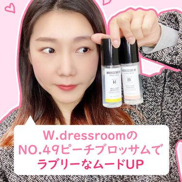 ドレス&リビング クリーン パフューム/W.DRESSROOM/香水(レディース)を使ったクチコミ(4枚目)