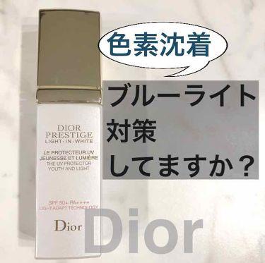 プレステージ ホワイト ル プロテクター ルミエール UV/Dior/日焼け止め(顔用)を使ったクチコミ(1枚目)