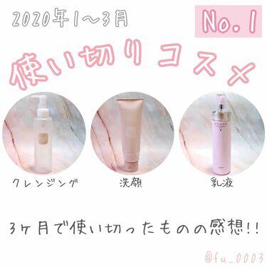 エクサージュ モイスト アドバンス ミルク II/ALBION/乳液を使ったクチコミ(1枚目)