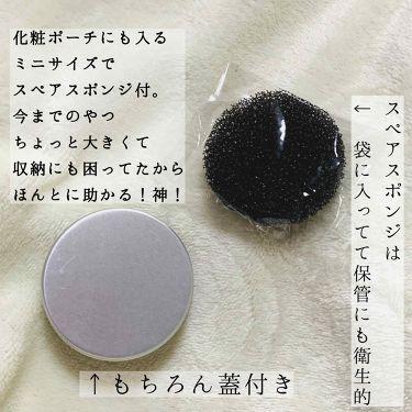 ドライメイクブラシクリーナー携帯用/セリア/その他化粧小物を使ったクチコミ(3枚目)