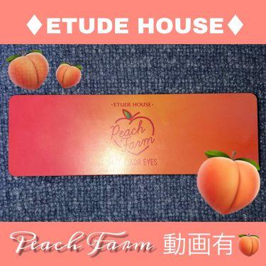 プレイカラーアイズ #ピーチファーム/ETUDE HOUSE/パウダーアイシャドウを使ったクチコミ(1枚目)