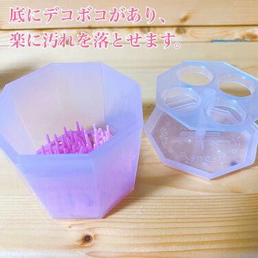 メイクブラシクリーナー/DAISO/その他化粧小物を使ったクチコミ(2枚目)