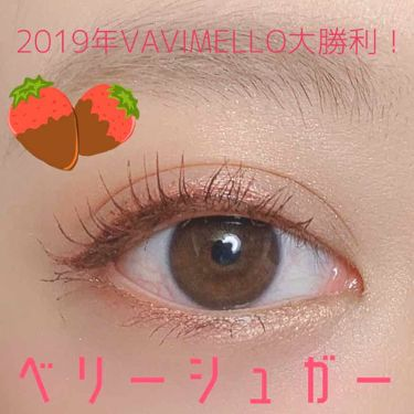 バレンタインボックス2ピーチパレット/VAVI MELLO/パウダーアイシャドウを使ったクチコミ(1枚目)