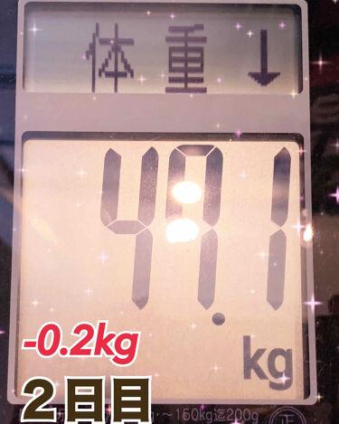 【画像付きクチコミ】【リバウンドしないダイエット🐷2日目】ダイエット2日目前日比-0.2kgダイエット中のみなさーん❗️飲み物ってどうしてますか?🤔飲み物までガチガチに管理しちゃうとストレスになりそうだからゆるく管理できたらなぁと思うんだけどどうせやるな...