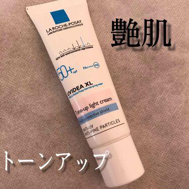 UVイデア XL プロテクショントーンアップ/LA ROCHE-POSAY/日焼け止め(顔用)を使ったクチコミ(1枚目)
