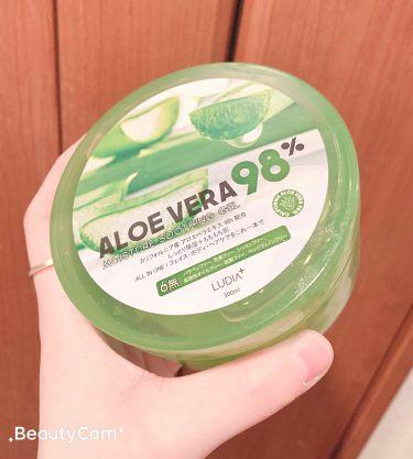 ヨシナガさんの「ネイチャーリパブリック(韓国)アロエベラ92%<日焼け止め(ボディ用)>」を含むクチコミ