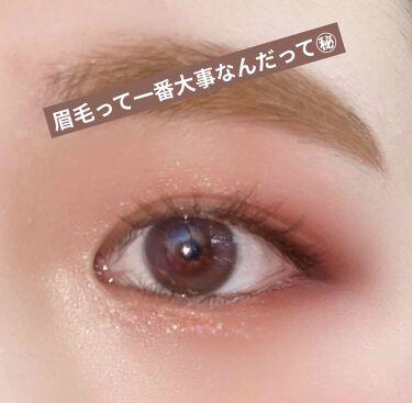 おもち on LIPS 「眉毛の書き方♡むしろアートだ!!こんにちは!!お餅です今回はい..」(1枚目)