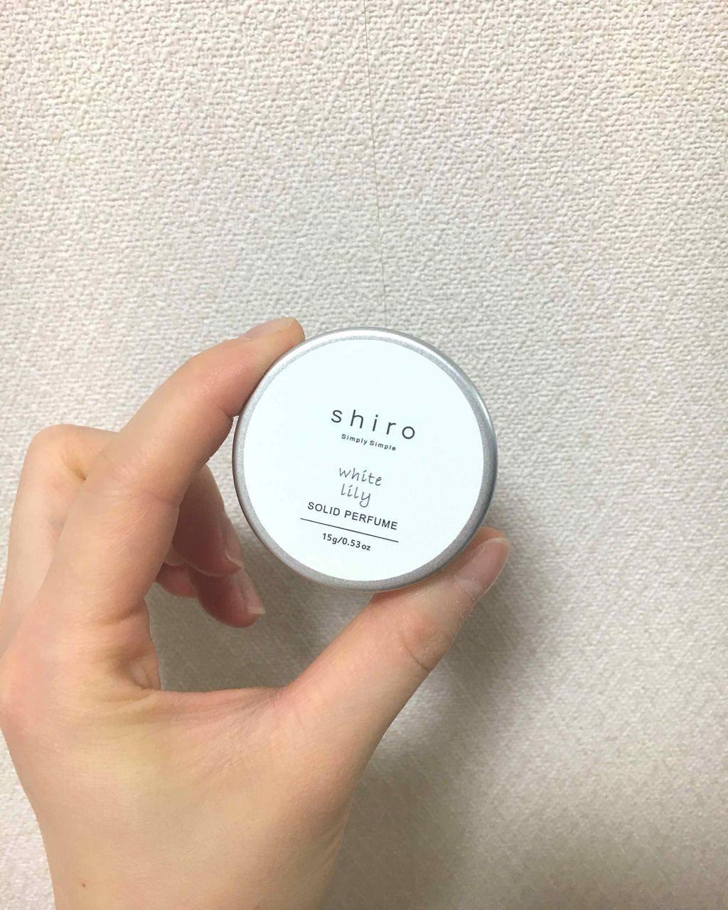 shiro (シロ)練り香水 ホワイトリリー