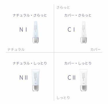 リサージ カラーメインテナイザー C1/リサージ/化粧下地を使ったクチコミ(2枚目)