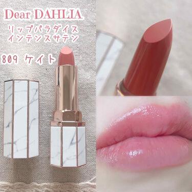 リップ パラダイス インテンス サテン/DEAR DAHLIA/口紅を使ったクチコミ(2枚目)