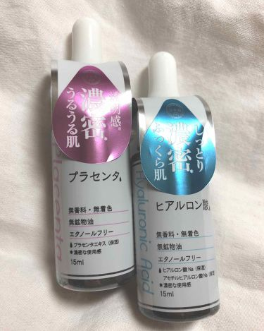 D濃密美容液 ヒアルロン酸/DAISO/美容液を使ったクチコミ(2枚目)