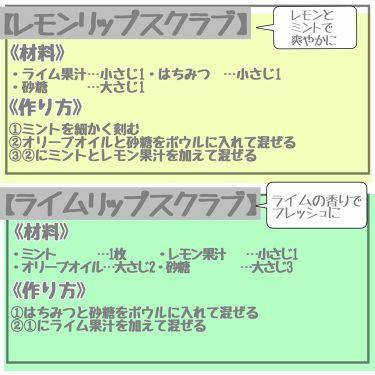 バブルガムフレーバー リップスクラブ/ラッシュ/リップケア・リップクリームを使ったクチコミ(3枚目)