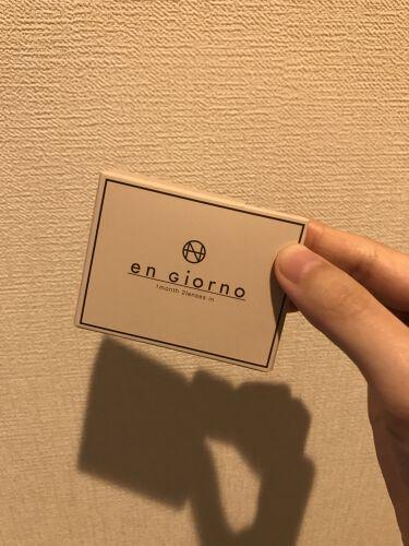 アンジョルノ コスメコンタクト/en Giorno/カラーコンタクトレンズを使ったクチコミ(1枚目)