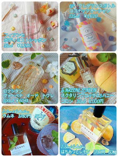 エレガントアトマイザー/DAISO/香水(その他)を使ったクチコミ(2枚目)