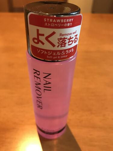 ネイルリムーバー ストロベリーの香り/DAISO/除光液を使ったクチコミ(2枚目)