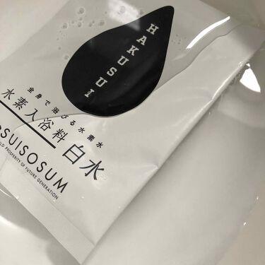 りおさんの「その他のブランド白水<入浴剤>」を含むクチコミ