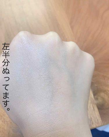 とみぃ on LIPS 「今日は久々化粧下地の紹介です😊今使用しているマキアージュのドラ..」(4枚目)