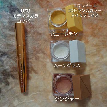 MOTE MASCARA™ (モテマスカラ)/UZU BY FLOWFUSHI/マスカラを使ったクチコミ(1枚目)
