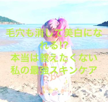 Ayaさんの「ニベアニベアクリーム<ボディクリーム・オイル>」を含むクチコミ