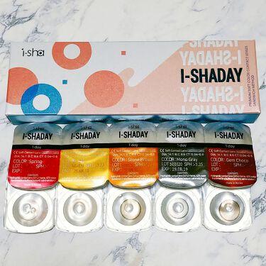 i-shaday(アイシャデ―)/蜜のレンズ/カラーコンタクトレンズを使ったクチコミ(9枚目)