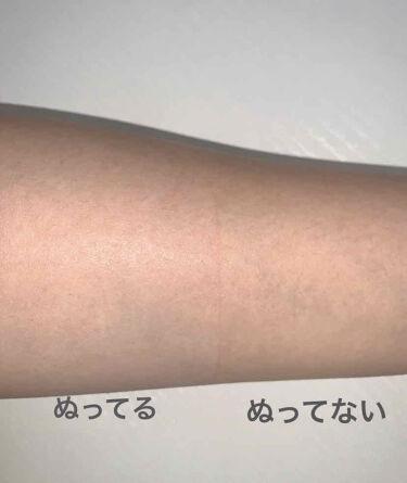 パラソーラ ネオイルミスキン UV エッセンス LV 【ネオイルミ ラベンダー】/パラソーラ/日焼け止め(ボディ用)を使ったクチコミ(2枚目)