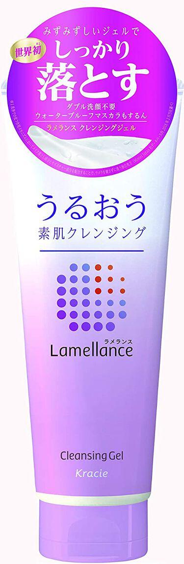 2020/9/14発売 ラメランス クレンジングジェル