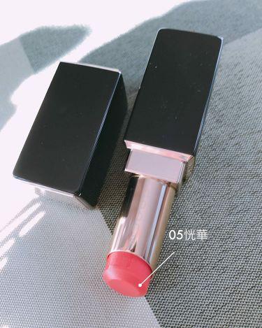 モイスチャー リッチ リップスティック/SUQQU/口紅を使ったクチコミ(1枚目)