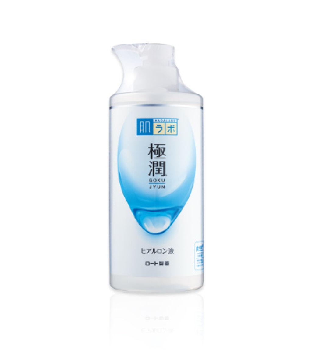 極潤ヒアルロン液(ハダラボモイスト化粧水d) 400ml(ポンプ)
