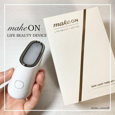 スキンライトセラピーII/MAKEON/スキンケア美容家電を使ったクチコミ(1枚目)