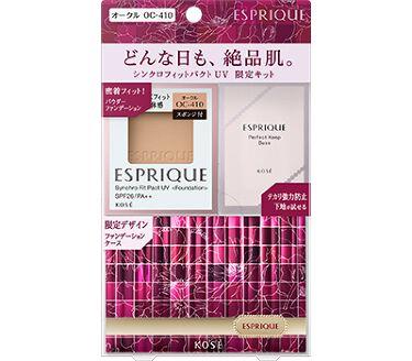 2020/9/16発売 ESPRIQUE シンクロフィット リキッド UV 限定キット2