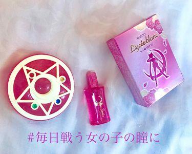 miniiyoさんの「ロート製薬ロートリセブラン(医薬品)<その他>」を含むクチコミ