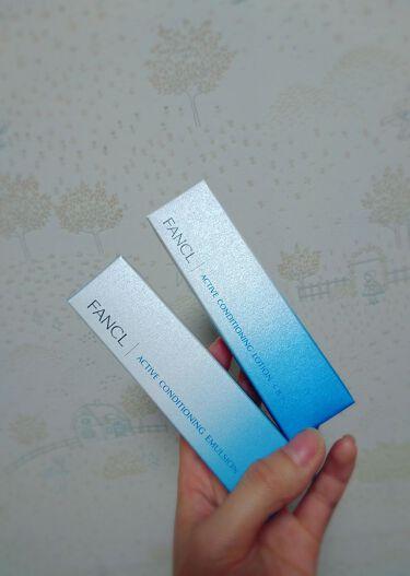 無添加 アクティブコンディショニング ベーシック 化粧液 II/ファンケル/化粧水を使ったクチコミ(2枚目)