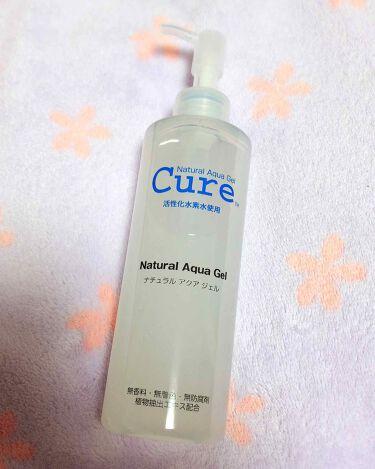 うめさんの「Cureナチュラルアクアジェル Cure<ゴマージュ・ピーリング>」を含むクチコミ