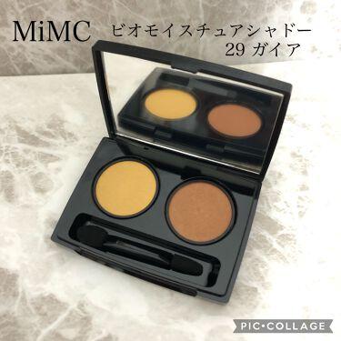 ビオモイスチュアシャドー/MiMC/パウダーアイシャドウを使ったクチコミ(1枚目)